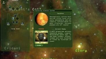 Weird Worlds game screenshot 1