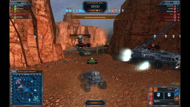 metal war online game screesnhot