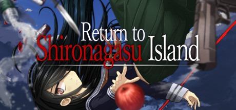 Return to Shironagasu Island Review – You Can't Go Back