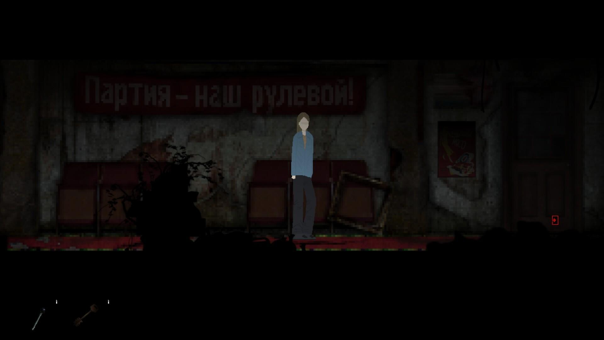 Dom Rusalok game screenshot, bloody room