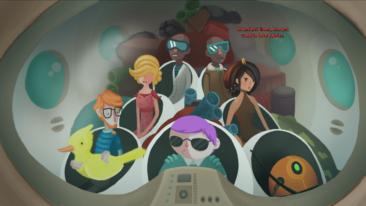 Mutropolis game screenshot, Ship